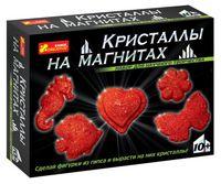 Набір Кристали на магнітах (червоні)