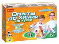 Набір для експериментів Досліди по хімії на кухні