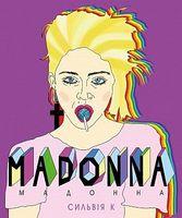 Мадонна (Життя Мадонни)