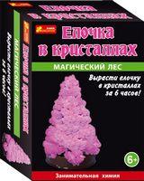 Набір для дослідів Сад пухнастих кристалів. Ялинка в кристалах (рожева)