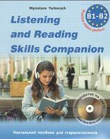 Listening and reading Skills Companion B1-B2 Посібник для практики аудіювання та зорового сприймяння текстів англійською мовою