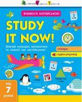Вчимося англійською Study it now! (А)