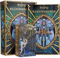Таро Иллюминатов. 78 карт + книга