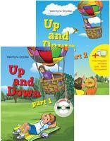 Up and Down! (у 2-х книгах) з анг. мови для дітей дошкільного віку (аудіододаток + мультимедійна програма)