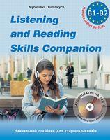 Посібник для старшокласників з аудіосупроводом Listening and Reading Companion (В1-В2)