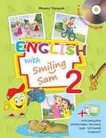 НУШ Підручник English with Smiling Sam для 2-го кл.+ мультимедійний додаток