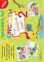 НУШ Набір для вчителя для 2 кл. English with Smiling Sam (плакати, флеш-карти, картки з літерами і фоніксами)