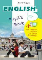 Підручник English  - 5 для 5-го класу +мультимедійний додаток нова редакція