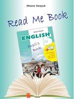 Книга для читання до НМК English  - 5 нова редакція