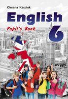 Підручник English  - 6 для 6-го кл. + аудіо CD