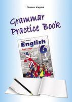 Зошит з граматики до НМК English - 6