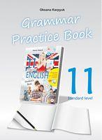 NEW! Зошит з граматики до НМК English - 11 нова програма