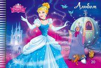 Альбом для малювання ЛІЦ (пруж. 20арк)Серія Принцеса Діснея  Попелюшка