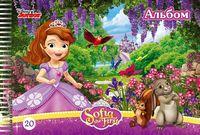 Альбом для малювання ЛІЦ (пруж. 20арк) Софія у чарівному лісі