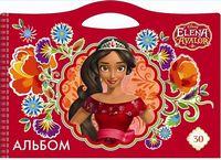 Альбом для малювання ЛІЦ (пруж. 30арк), Серія Принцеса Діснея Принцеса із Авалора сумка Ц632025У
