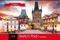 Альбом для малювання (пруж. 40арк.)Серія Міста світу Прага