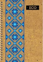 Блокноти А6 ЕКО  Серія Вишиванка