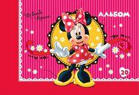 Дісней Альбом для малювання (пруж. 20арк) Минни Маус красуня