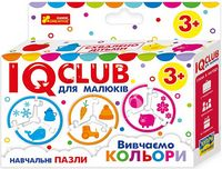 6370У Навчальні пазли. Вивчаємо кольори IQclub для малюків 13203015У