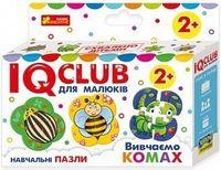 6366У Навчальні пазли.Вивчаємо комах IQclub для малюків 13203009У