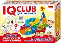 6357У Навчальні пазли. Розвага з навчанням. Здорове харчування. IQclub для малюків 13203002У