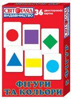 3925 Фігури та коліри (У) 100 роздавальний матеріал ~