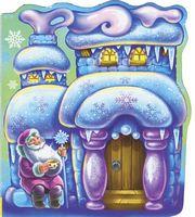 Новий рік Морозко (р)