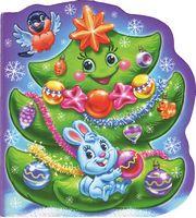 Новий рік  У лісі народилася ялиночка мала (у)