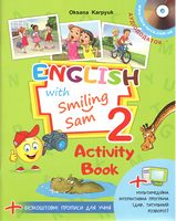 English with Smiling Sam 2 Activity Book НУШ