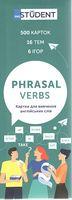 Phrasal Verbs. Фразові слова. Картки для вивчення англійських слів