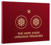 The Hope Chest. Ukrainian Treasures