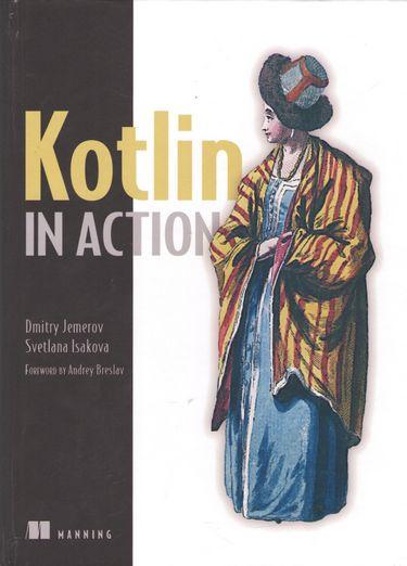 Kotlin+in+Action - фото 1