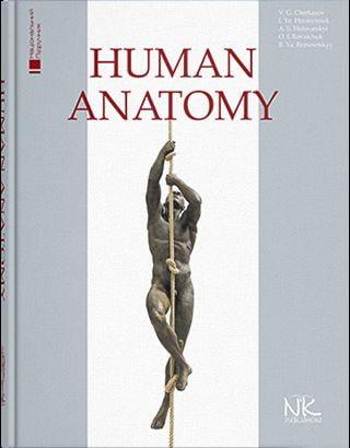 Human Аnatomy (Анатомія людини)