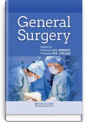 General+Surgery%3A+textbook+%2F+S.+D.+Khimich%2C+M.+D.+Zheliba%2C+V.+P.+Andryushchenko+et+al. - фото 1