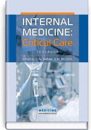 Internal Medicine: Critical Care: textbook (III—IV a. l.) / O. Ya. Babak, O. M. Bilovol, N. M. Zhelezniakova et al.; edited by O. Ya. Babak, O. M. Bilovol