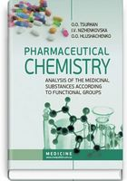 Pharmaceutical Chemistry. Analysis of the Medicinal Substances according to Functional Groups. O. O. Tsurkan, I. V. Nizhenkovska, O. O. Hlushachenko