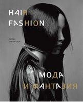 Волосся. Мода і фантазія