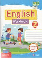 Англійська мова : робочий зошит для 2 класу ЗЗСО (до підручн. Р. Пухти та ін.)