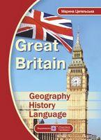 Great Britain: Geography, History, Language Великобританія: географія, історія, мова