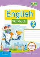 Англійська мова : робочий зошит для 2 класу ЗЗСО (до підручн. Р. Мітчелла)