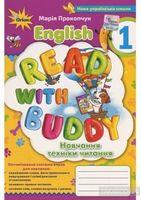 Англійська мова 1 кл.. Читання