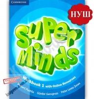 Робочий зошит Англійська мова Super Minds 1 Workbook НУШ Авт: Herbert Puchta Вид: Cambridge