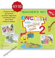 Ресурсна папка для вчителя 2 клас English with Smiling Sam НУШ Авт: Карпюк О. Вид: Лібра-Терра