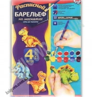 Розписний гіпсовий барельєф на магнітах Динозаври Код: RGB-02-11 Вид: Danko Toys