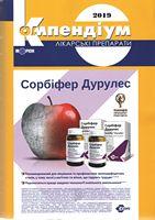 КОМПЕНДІУМ 2011 — лікарські препарати