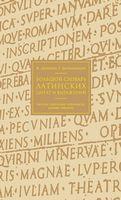 Великий словник латинських цитат і висловів