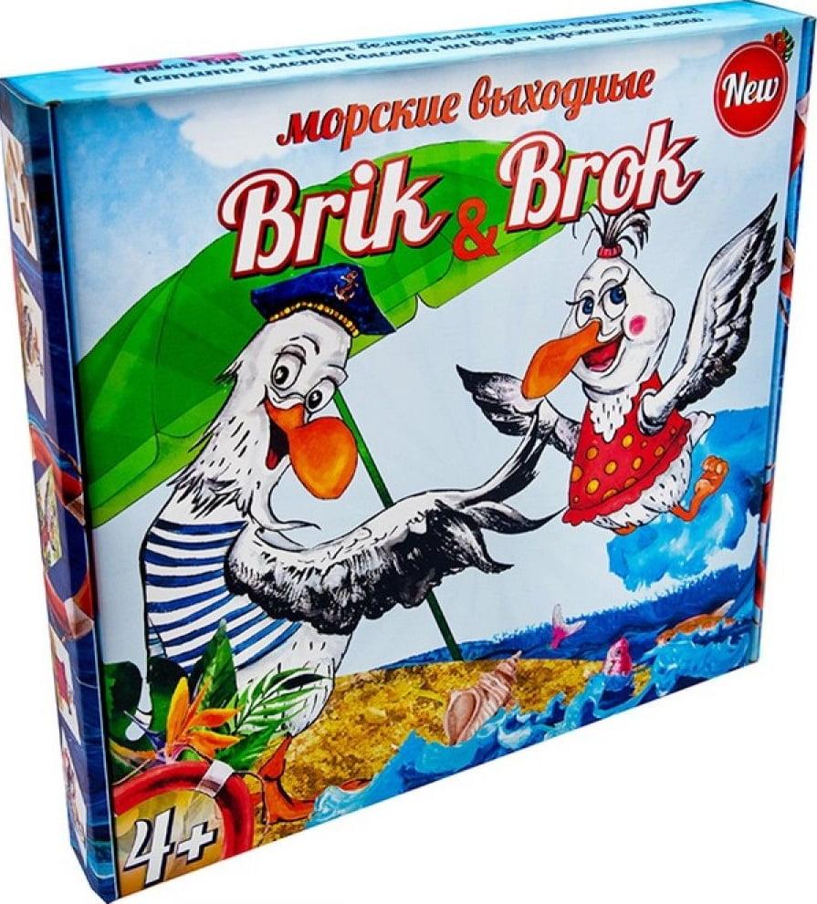 Настільна розвиваюча гра Морські вихідні Brik@Brok