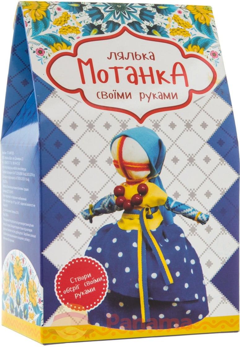 Набір для творчості Лялька-мотанка своїми руками (Мотанка-Україночка)