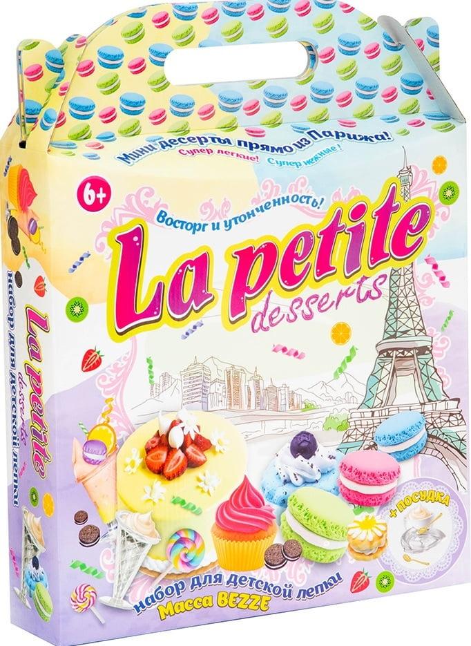 Набір для творчості La petite desserts (23 елемента)