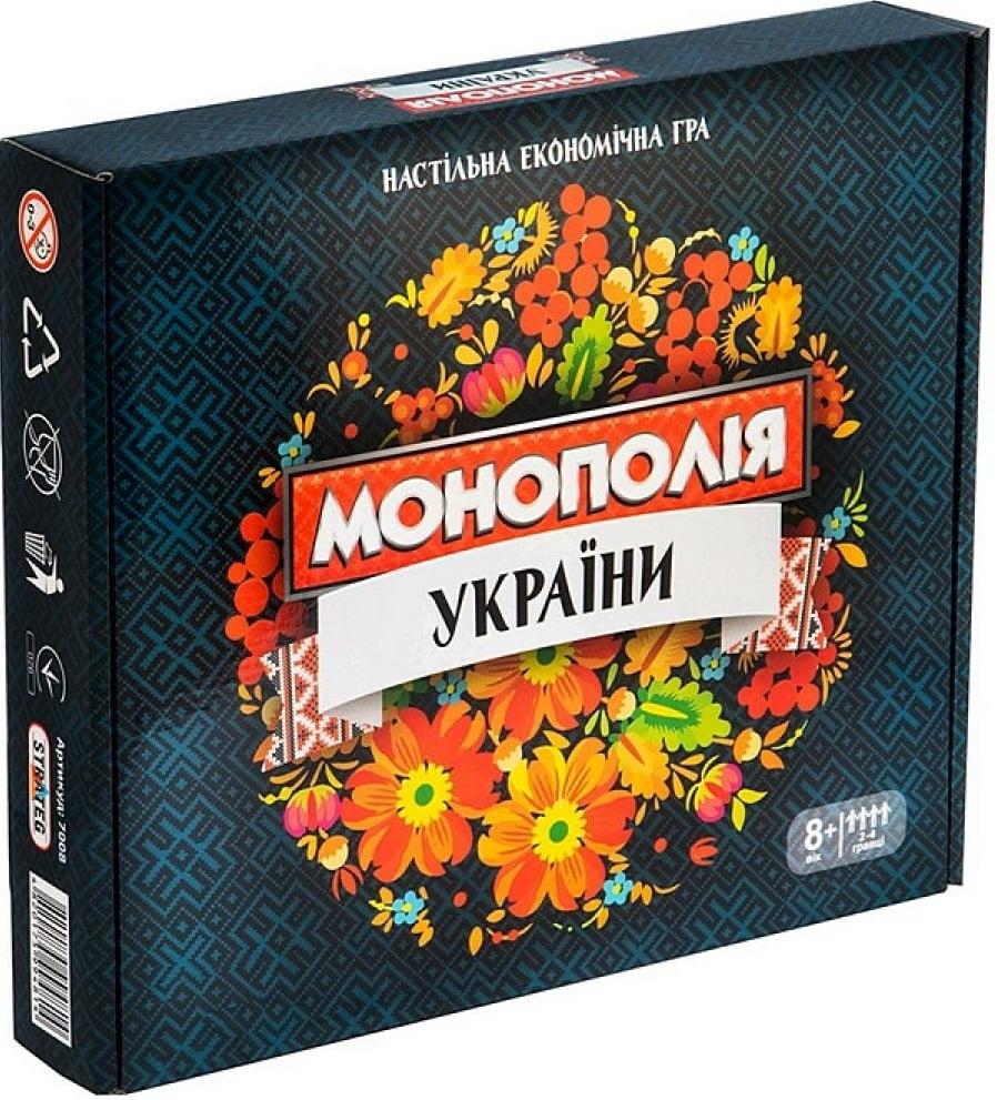Настільна економічна гра Монополія України